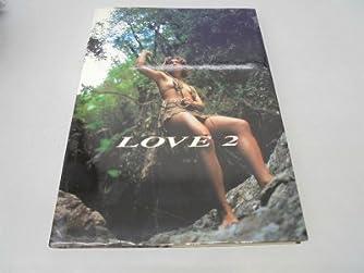 MAKE LOVE〈2〉―井上貴子写真集