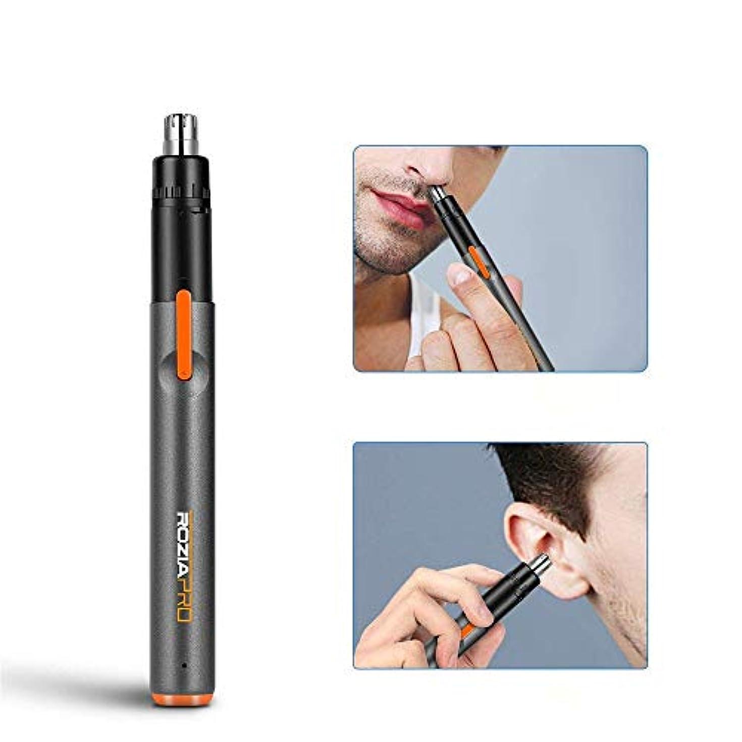 吐き出す作成するフルーティー携帯用電気鼻毛を充電メンズと女性のユニバーサル耳鼻毛トリマーUSB メンズ ムダ毛トリマー 耳毛 鼻毛切り (Color : Black, Size : USB)