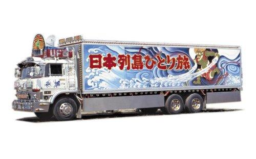 青島文化教材社 1/32 トラック野郎 No.03 一番星 突撃一番星