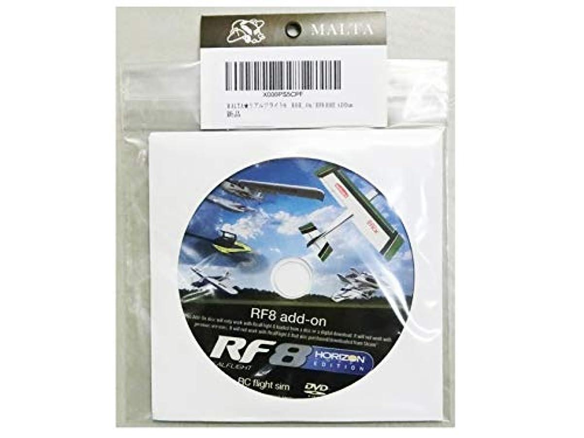 たくさんのモックラリーMALTA★リアルフライト8 アドオンソフト単品(DVD) HORIZONエディション ※ホライゾン製の機体追加データ販売 Real Flight 8 Horizon Hobby Edition Add-On / RF8 HHE ADDon