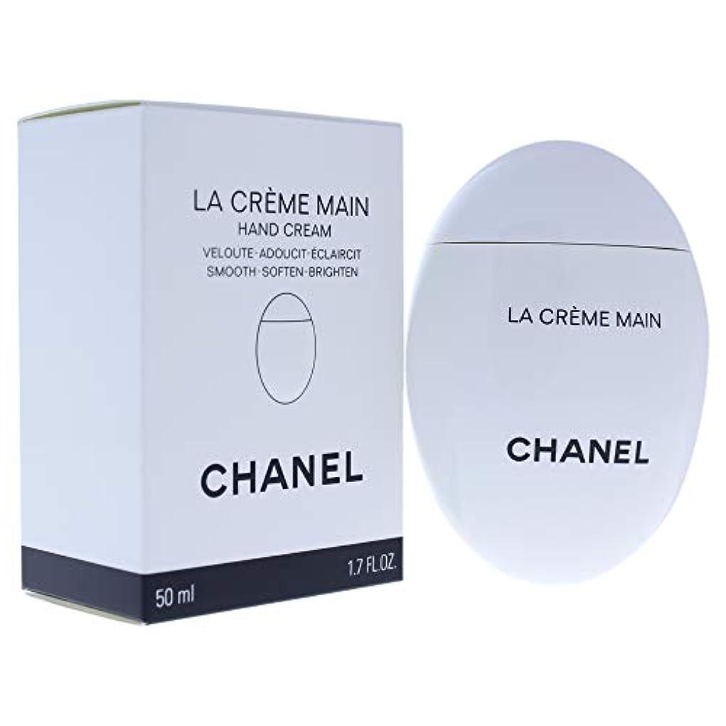 気分パシフィックCHANEL LA CRÈME MAIN シャネル ラ クレーム マン ハンドクリーム 50ml