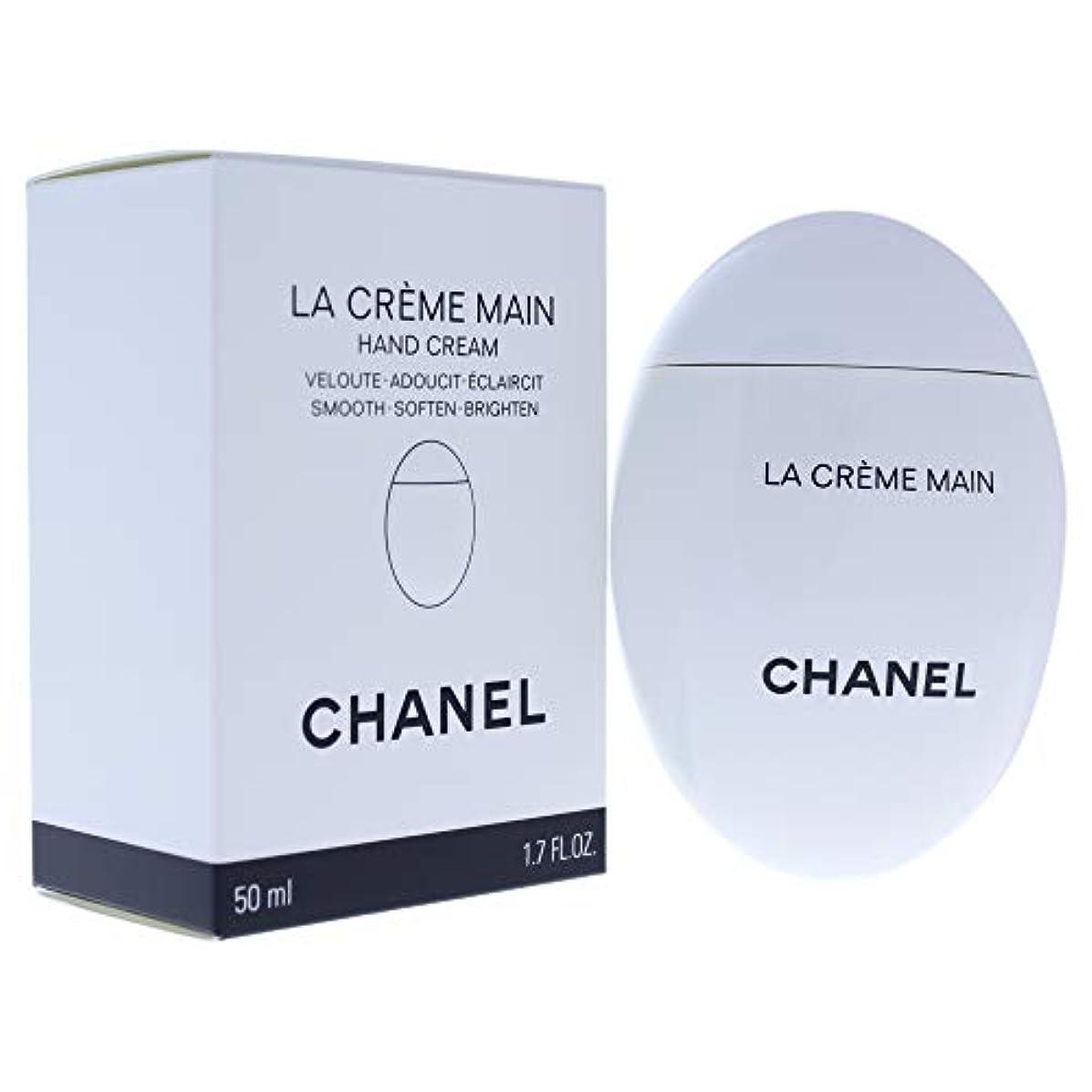無能レルム正統派CHANEL LA CRÈME MAIN シャネル ラ クレーム マン ハンドクリーム 50ml