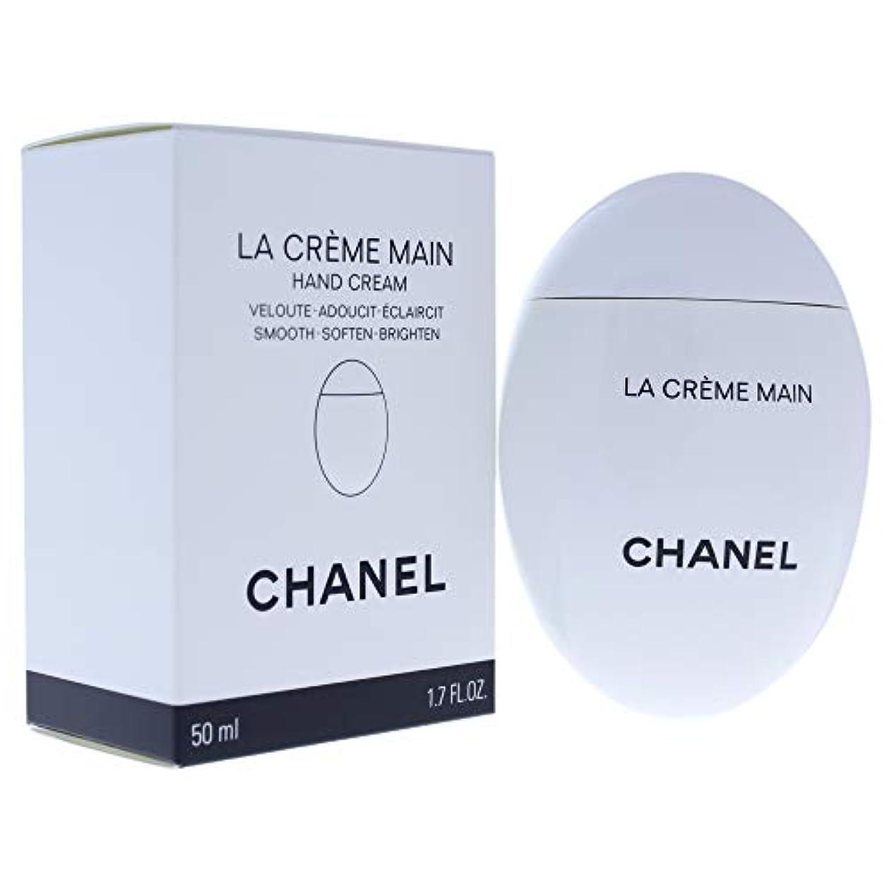 不名誉デイジー拒否CHANEL LA CRÈME MAIN シャネル ラ クレーム マン ハンドクリーム 50ml