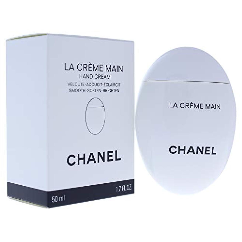 誤解させる溶岩回転させるCHANEL LA CRÈME MAIN シャネル ラ クレーム マン ハンドクリーム 50ml