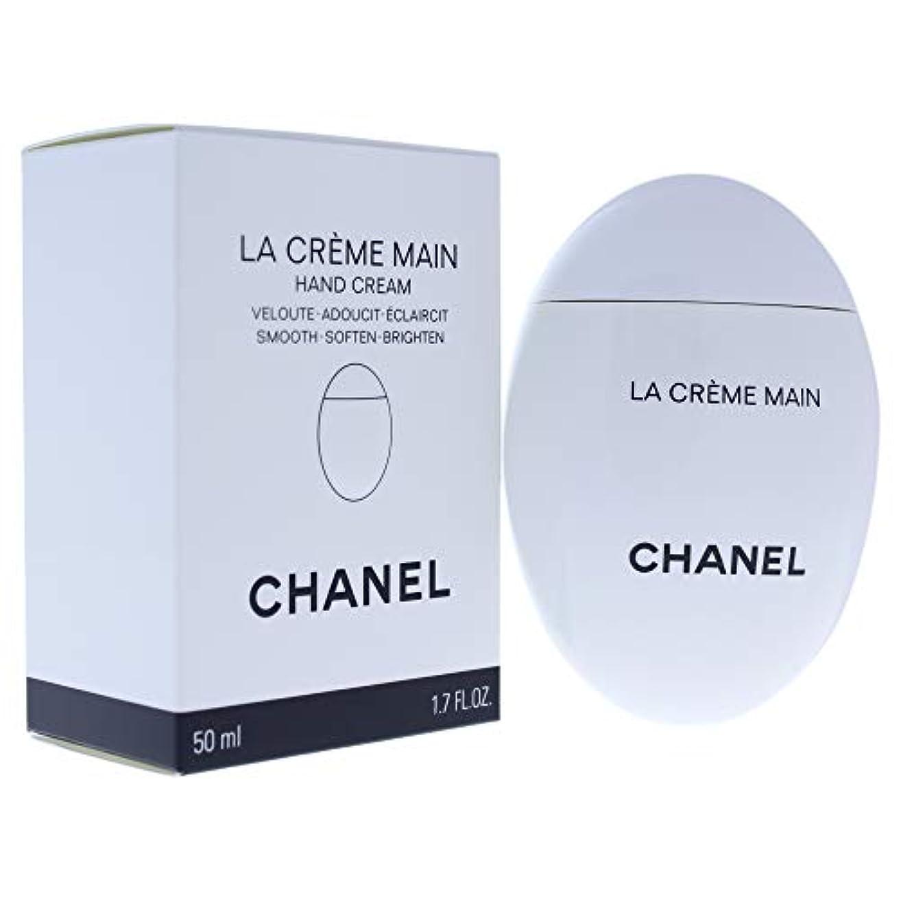 科学者インシデント写真CHANEL LA CRÈME MAIN シャネル ラ クレーム マン ハンドクリーム 50ml