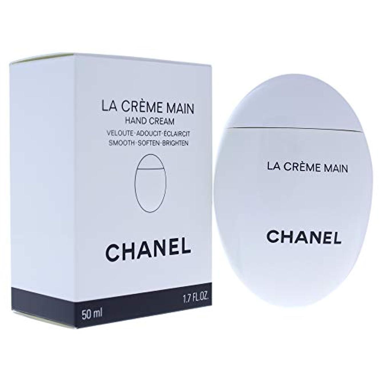入札改善発疹CHANEL LA CRÈME MAIN シャネル ラ クレーム マン ハンドクリーム 50ml