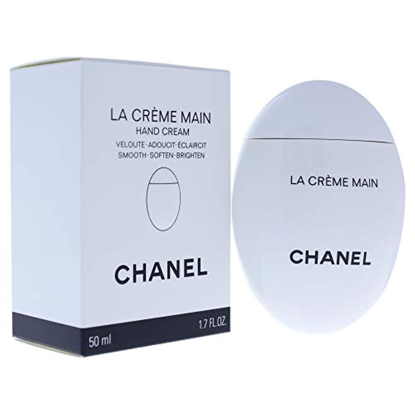 削減相互規模CHANEL LA CRÈME MAIN シャネル ラ クレーム マン ハンドクリーム 50ml