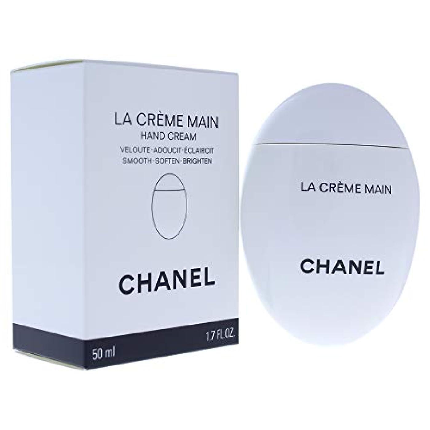 ラメつま先発火するCHANEL LA CRÈME MAIN シャネル ラ クレーム マン ハンドクリーム 50ml