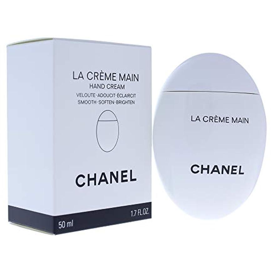 スティーブンソン誠実さメドレーCHANEL LA CRÈME MAIN シャネル ラ クレーム マン ハンドクリーム 50ml
