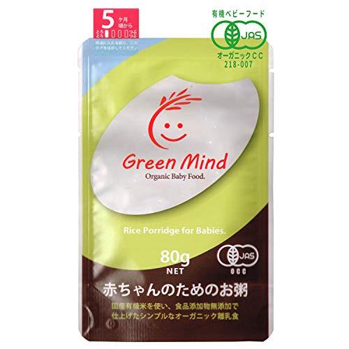 【Amazon.co.jp 限定】有機JAS認証 無添加仕上げの離乳食 赤ちゃんのためのお粥[5ヶ月頃から]×6個