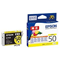 EPSON IC50プリンター用 互換インクカートリッジ 4個パックE-IC50-4P