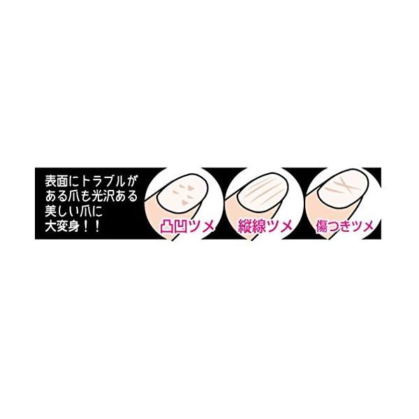 クリスタルネイルシャイナー ガラス製爪ヤスリ ...の紹介画像4