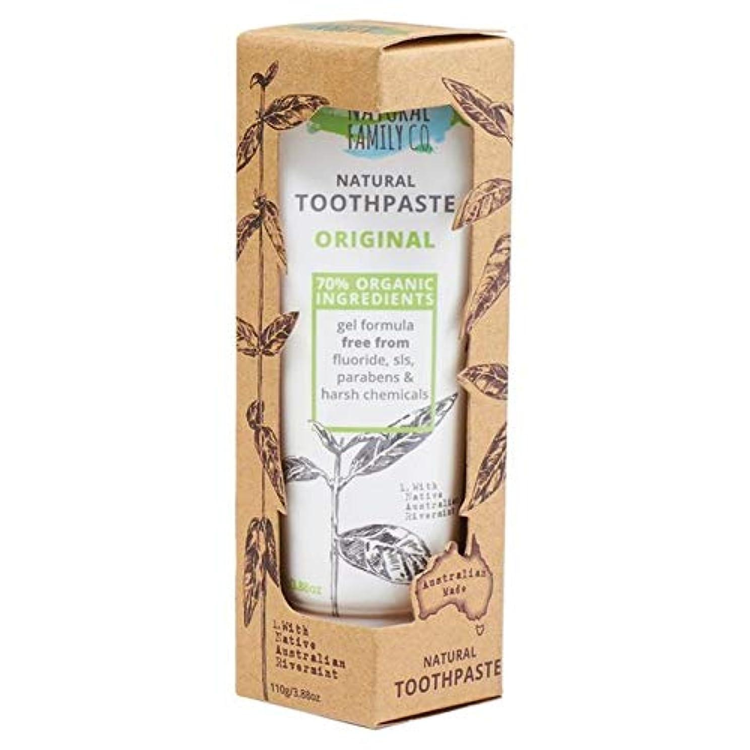 敗北に渡って液化する[Natural Family ] 自然な家族の元歯磨き粉の110グラム - Natural Family Original Toothpaste 110g [並行輸入品]