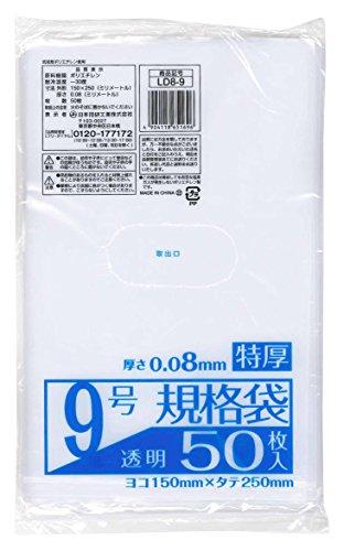 日技規格袋特厚LD8-9/50枚