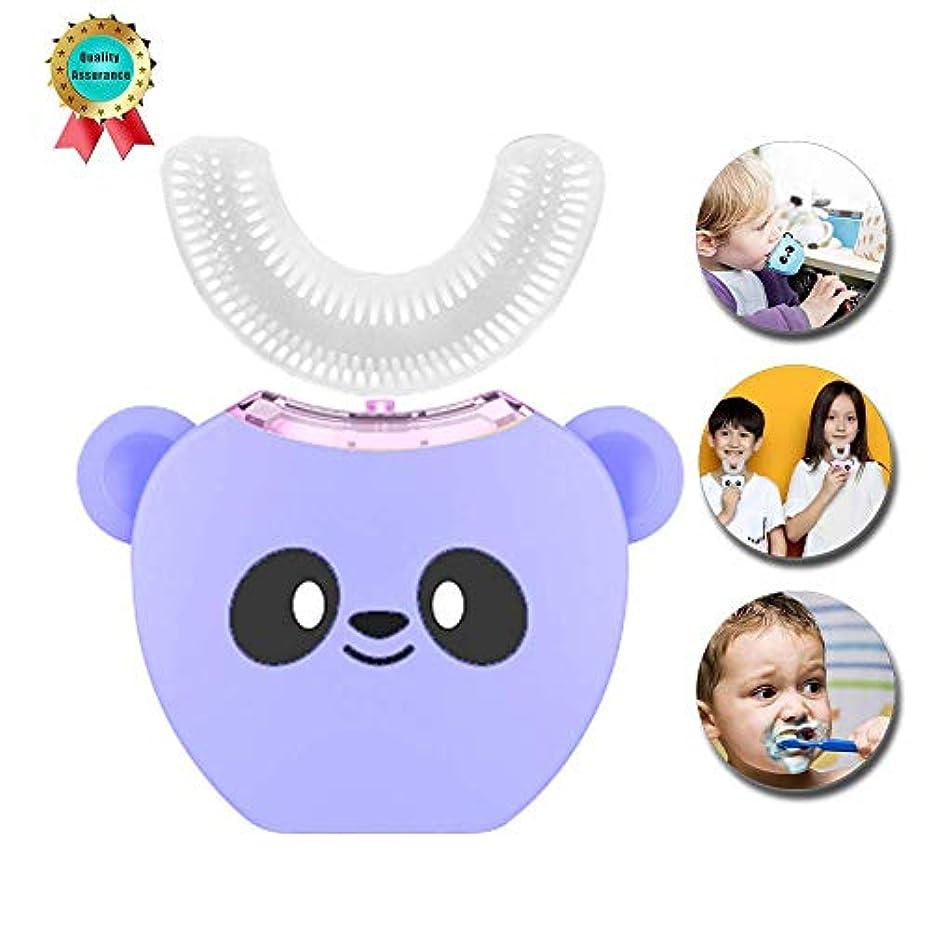 物語ループキルスV-white 電動歯ブラシ こども用 超音波振動360°オールラウンドクリーニング、充電式 (パープル)
