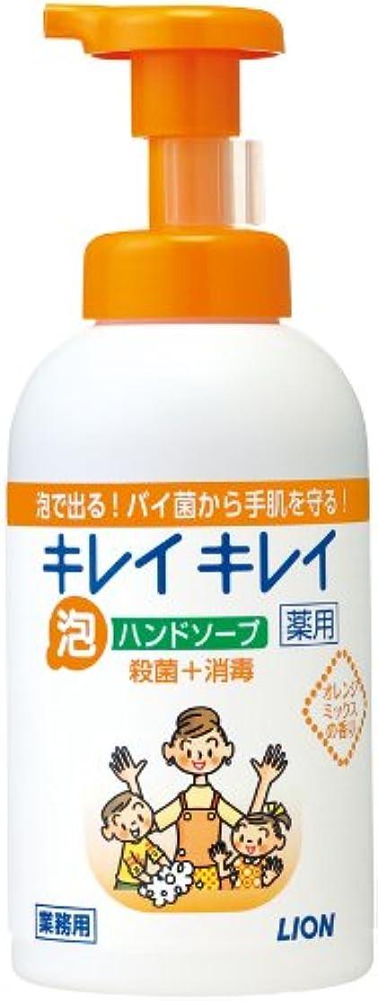 キレイキレイ 薬用泡ハンドソープ オレンジミックスの香り 550ml