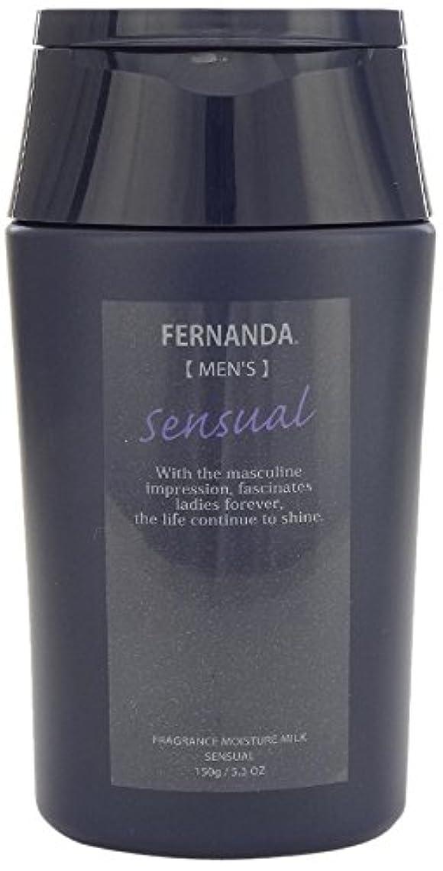 否認するレコーダー蜂FERNANDA(フェルナンダ) Fragrance Moisture Milk For MEN Sensual (モイスチャー ミルク フォーメン センスアル)