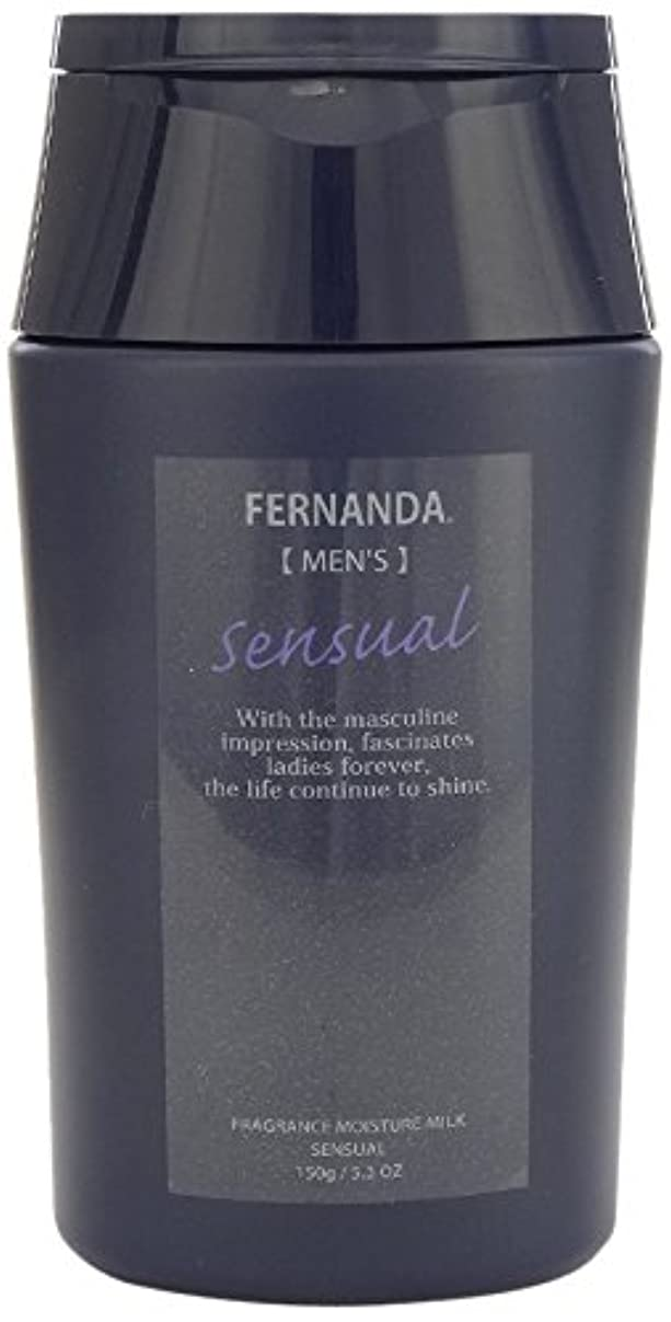みなさんトライアスロン協会FERNANDA(フェルナンダ) Fragrance Moisture Milk For MEN Sensual (モイスチャー ミルク フォーメン センスアル)