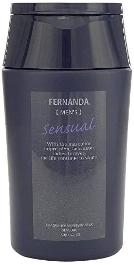 一月芸術テーブルを設定するFERNANDA(フェルナンダ) Fragrance Moisture Milk For MEN Sensual (モイスチャー ミルク フォーメン センスアル)