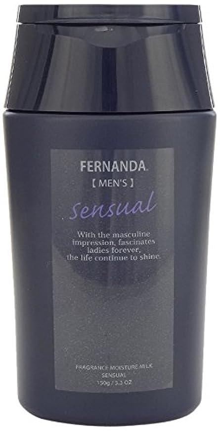 動脈の前でリングバックFERNANDA(フェルナンダ) Fragrance Moisture Milk For MEN Sensual (モイスチャー ミルク フォーメン センスアル)