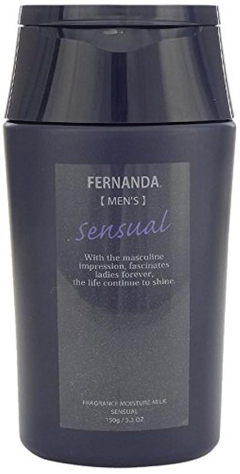 キロメートル崖あらゆる種類のFERNANDA(フェルナンダ) Fragrance Moisture Milk For MEN Sensual (モイスチャー ミルク フォーメン センスアル)
