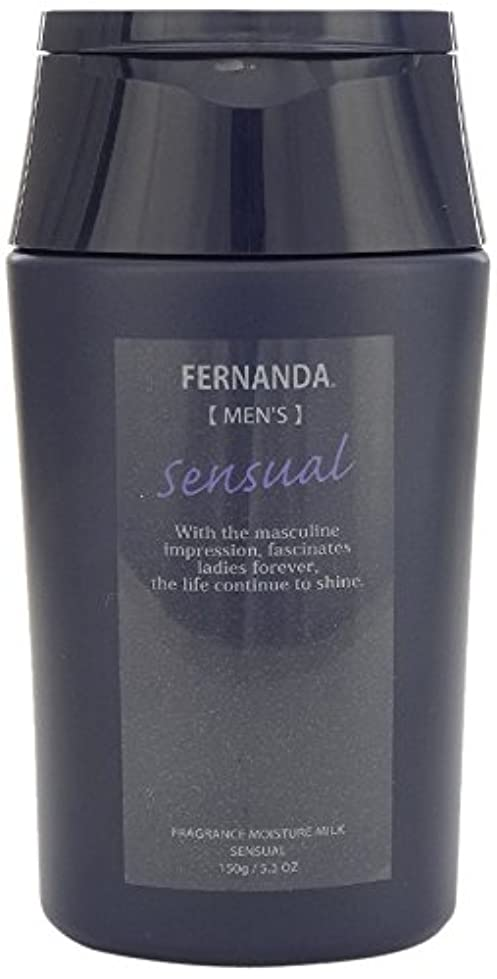 包帯約少ないFERNANDA(フェルナンダ) Fragrance Moisture Milk For MEN Sensual (モイスチャー ミルク フォーメン センスアル)