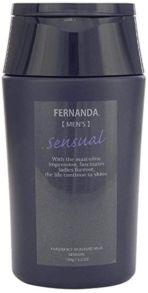 曲げるページェント飽和するFERNANDA(フェルナンダ) Fragrance Moisture Milk For MEN Sensual (モイスチャー ミルク フォーメン センスアル)
