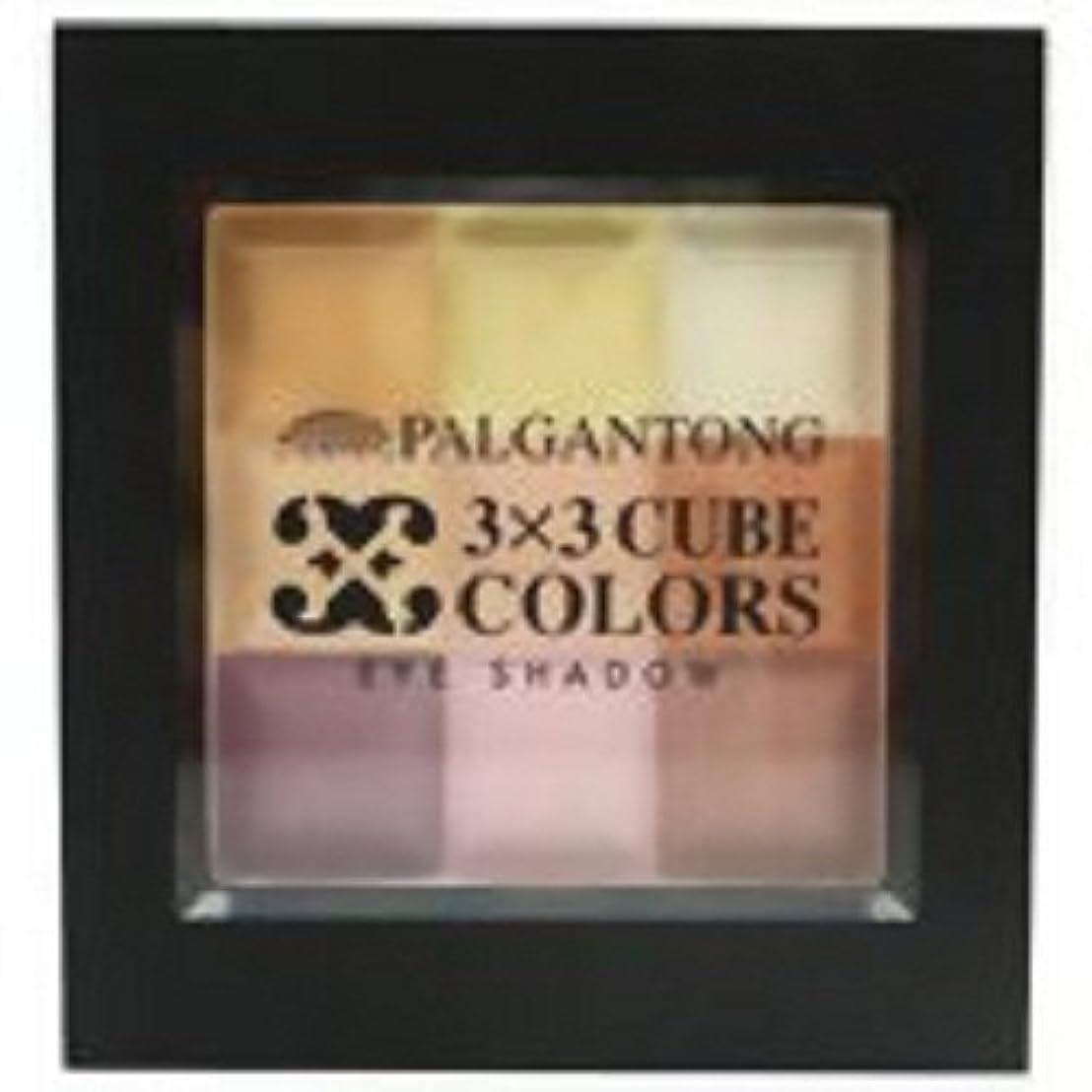 さておき乱闘遠足パルガントン スリーバイスリーキューブカラーズ PY50 ピンク&イエロー