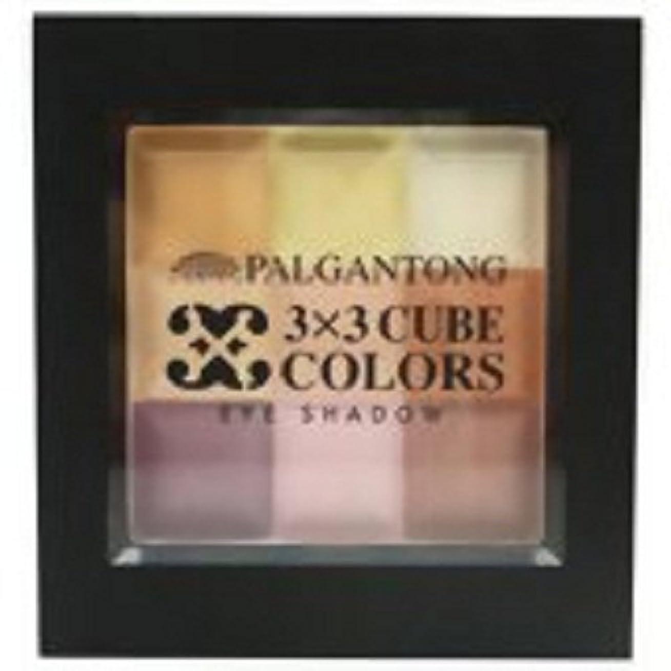 ピルファー一節一貫性のないパルガントン スリーバイスリーキューブカラーズ PY50 ピンク&イエロー
