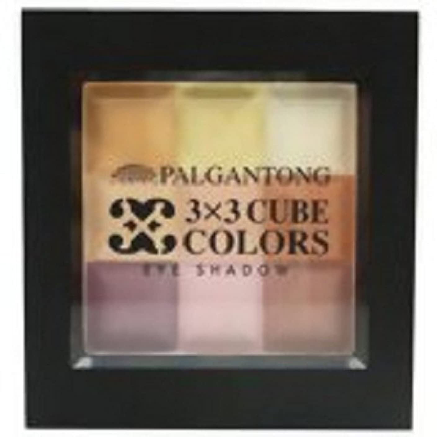 宇宙飛行士スキャンダラス文明化パルガントン スリーバイスリーキューブカラーズ PY50 ピンク&イエロー