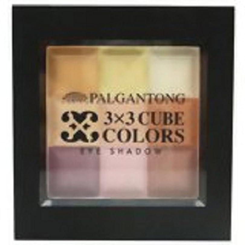 テーマカウントアップ蓮パルガントン スリーバイスリーキューブカラーズ PY50 ピンク&イエロー