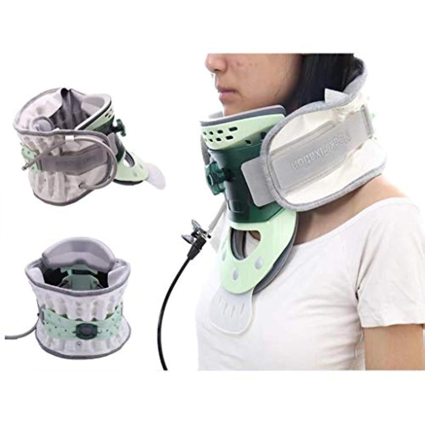 首の痛みや頸椎症の人に適したインフレータブル頸椎トラクター、首牽引装置、家の保護頸椎矯正器具
