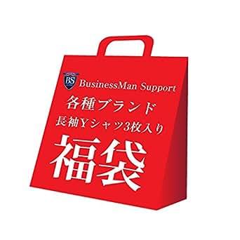 ビジネスマンサポート 長袖ワイシャツ3枚 色柄おまかせ福袋 022-M