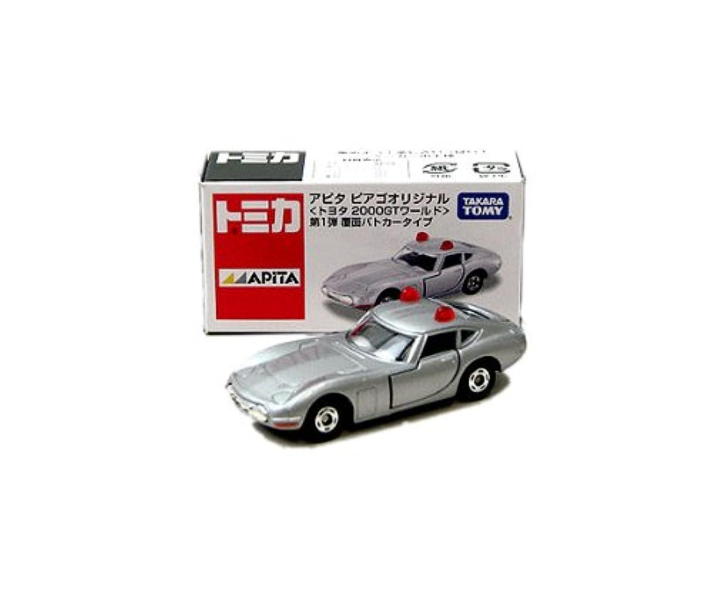 □TOMYトミカ【アピタ ピアゴオリジナル】トヨタ 2000GTワールド第1弾 覆面パトカータイプ