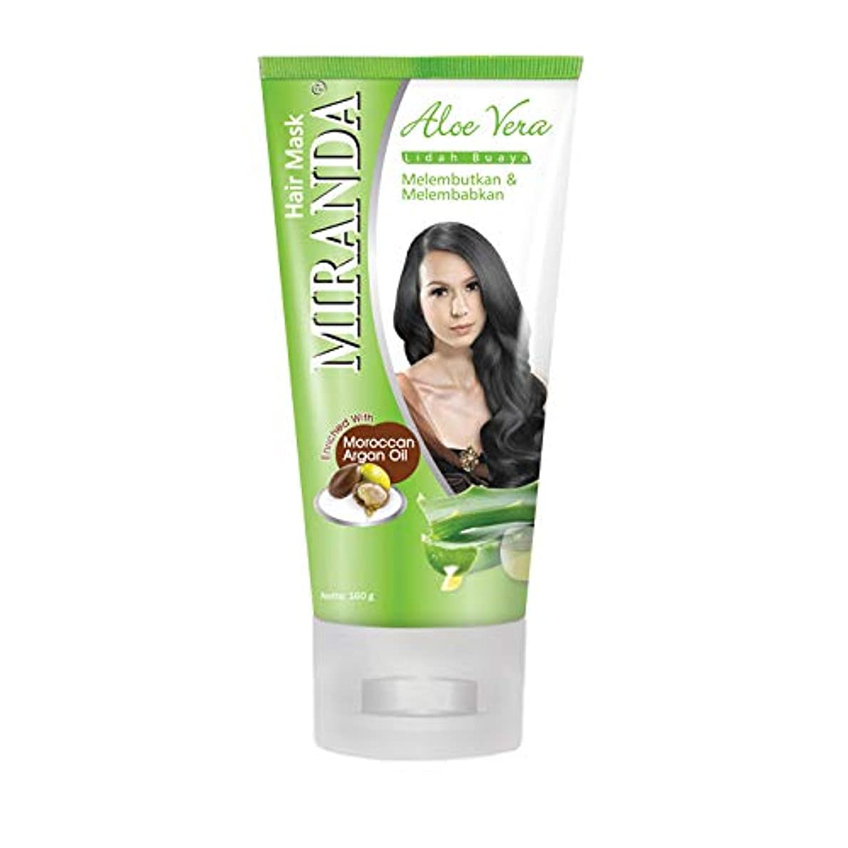 毒液香港間違いMIRANDA ミランダ Hair Mask ヘアマスク モロッカンアルガンオイル主成分のヘアトリートメント 160g Aloe vera アロエベラ [海外直送品]
