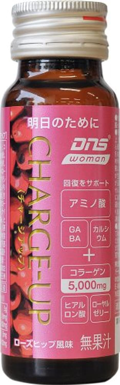 DNS woman CHARGE-UP(チャージアップ) ローズヒップ風味 50ml×10本入