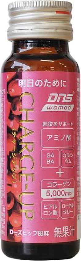 膨らませるカテゴリーどこでもDNS woman CHARGE-UP(チャージアップ) ローズヒップ風味 50ml×10本入