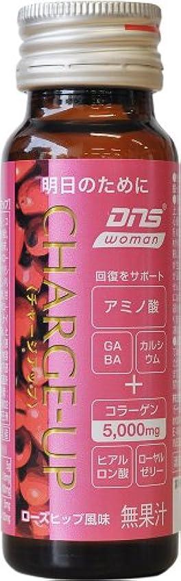 リサイクルする経験出力DNS woman CHARGE-UP(チャージアップ) ローズヒップ風味 50ml×10本入