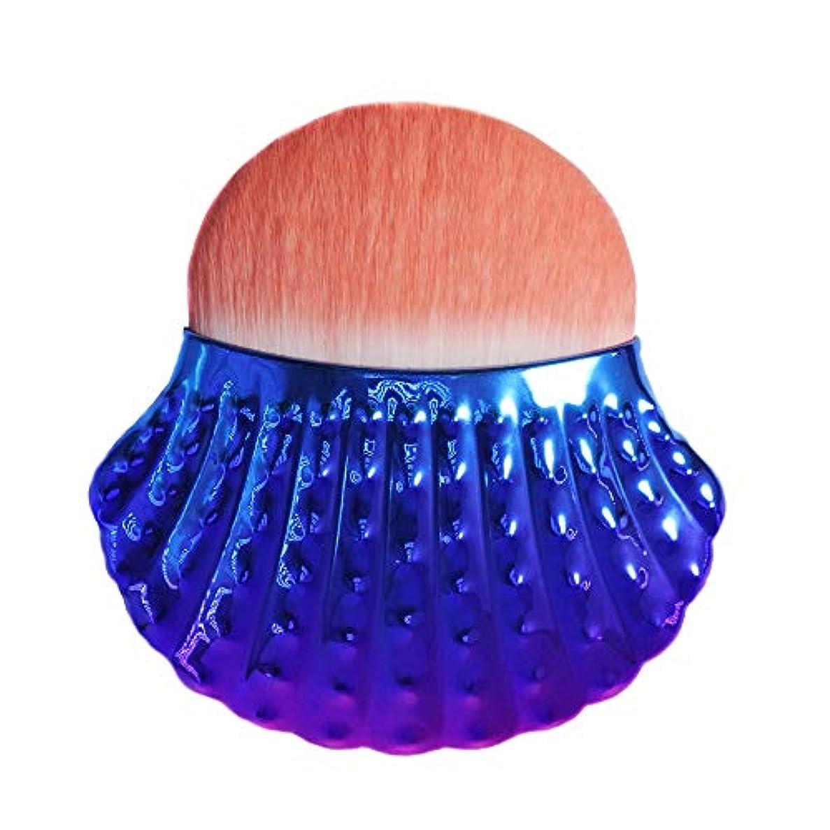 おそらく所有権そうMakeup brushes 青、独占シェルタイプブラッシュブラシ美容メイクブラシツールポータブル多機能メイクブラシ suits (Color : Blue)