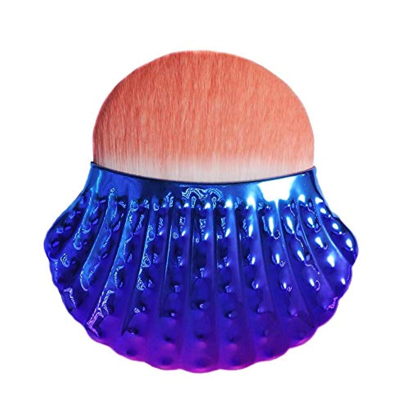 小道具バーベキュー復讐Makeup brushes 青、独占シェルタイプブラッシュブラシ美容メイクブラシツールポータブル多機能メイクブラシ suits (Color : Blue)