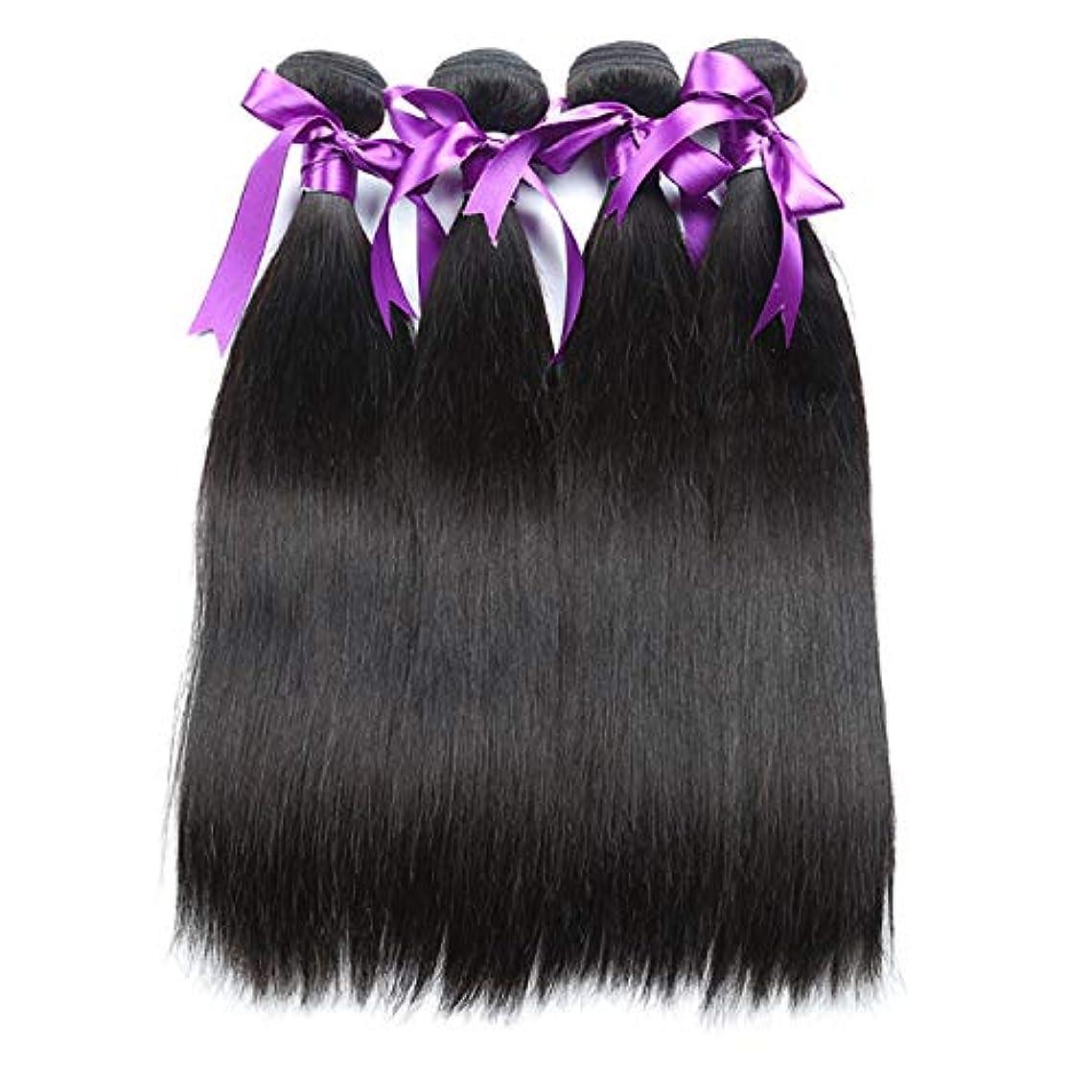 変換むしゃむしゃマラドロイトかつら 人毛バンドルブラジルストレートヘア非レミーヘアエクステンションナチュラルブラックヘアエクステンション4個 (Length : 20 22 24 26)