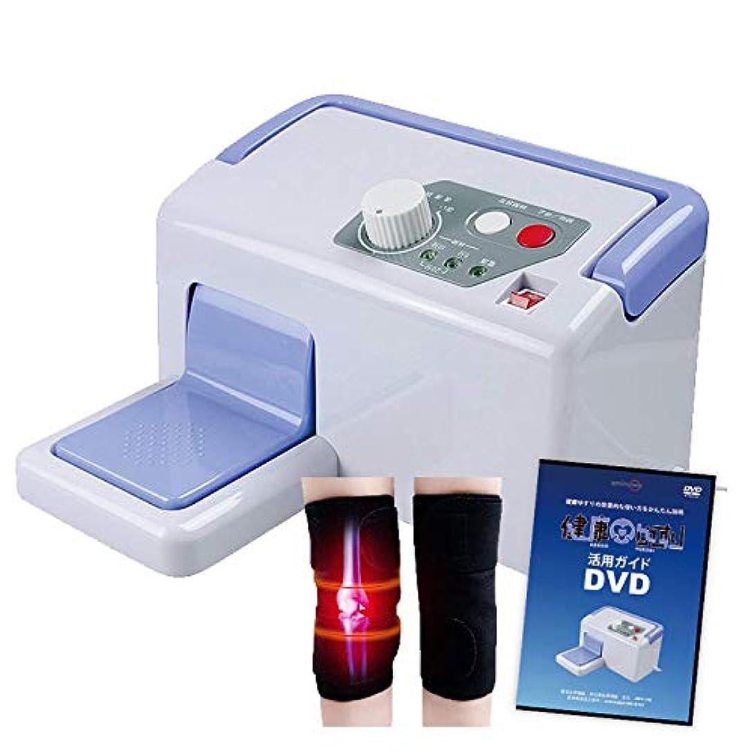 商業のあいにくカフェテリア健康ゆすり JMH-100「活用ガイド」DVD特典付き 膝関節サポーター特典付き 1年間保証書 使用ガイド 5点セット