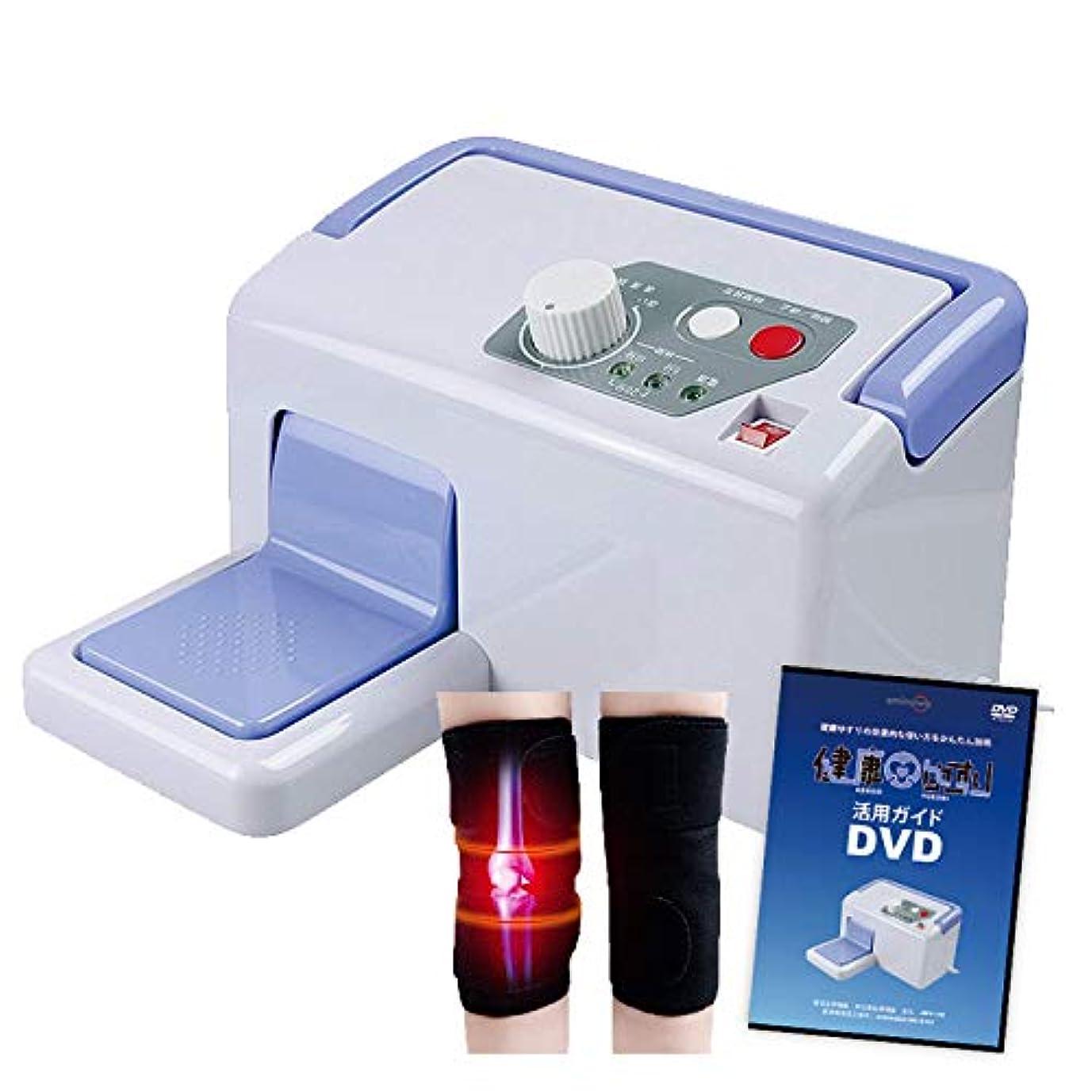 リンク希望に満ちたプランター健康ゆすり JMH-100「活用ガイド」DVD特典付き 膝関節サポーター特典付き 1年間保証書 使用ガイド 5点セット