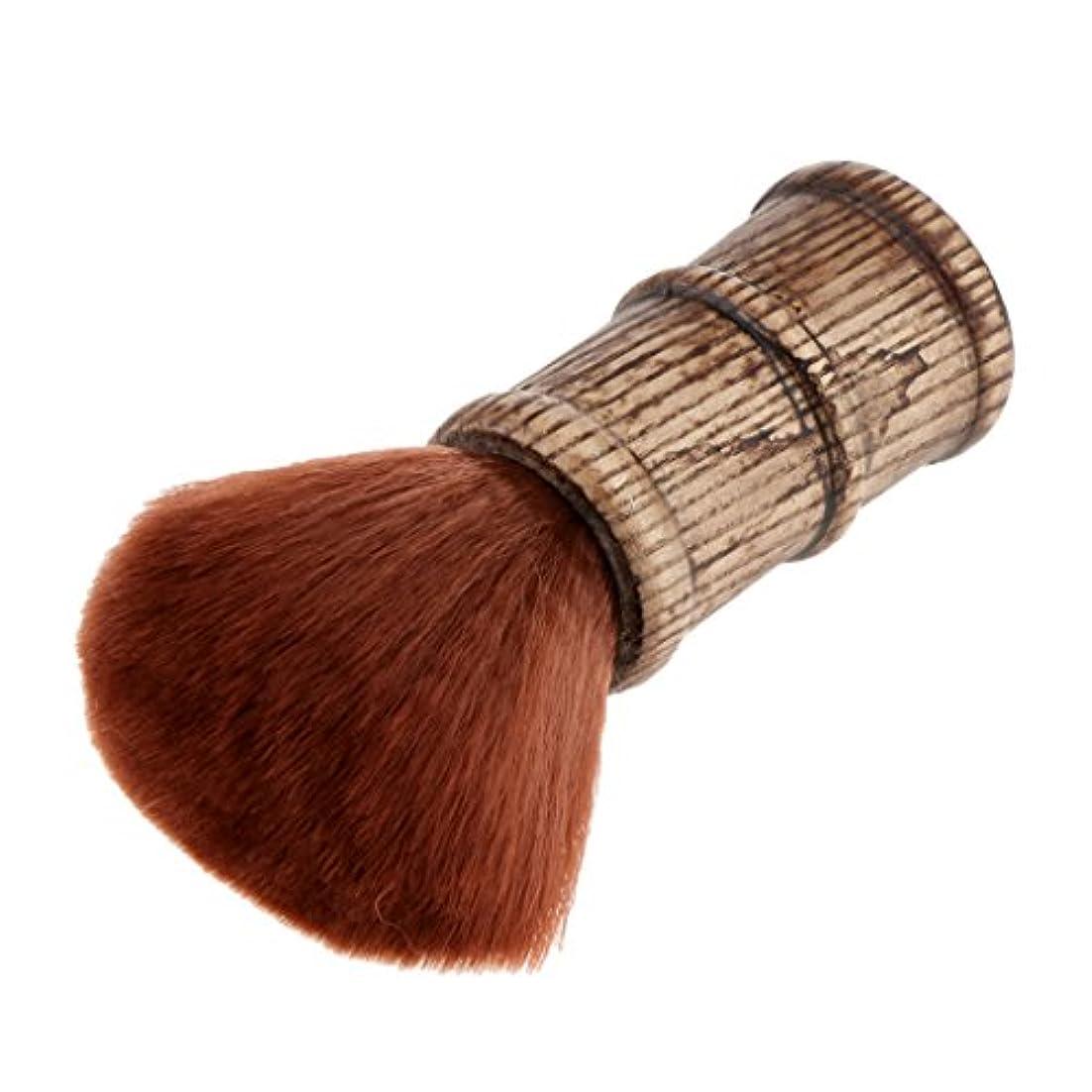ボイラーブロックいうヘアカット ネックダスターブラシ メイクアップブラシ フェイスブラシ クリーニングブラシ2色選べる - 褐色
