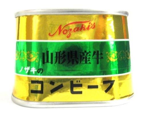 ノザキ 山形県産牛コンビーフ 100g