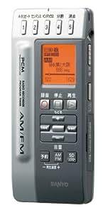 SANYO ラジオ付きICレコーダー(シルバー) ICR-RS110M(S)