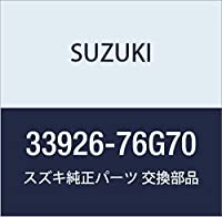 SUZUKI (スズキ) 純正部品 レジスタ イグニツシヨン(1.5Kオーム マーク 7) 品番33926-76G70