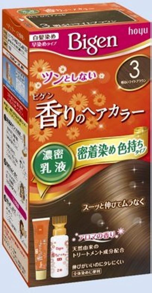 社会しわバックアップビゲン 香りのヘアカラー 乳液 3 明るいライトブラウン × 5個セット