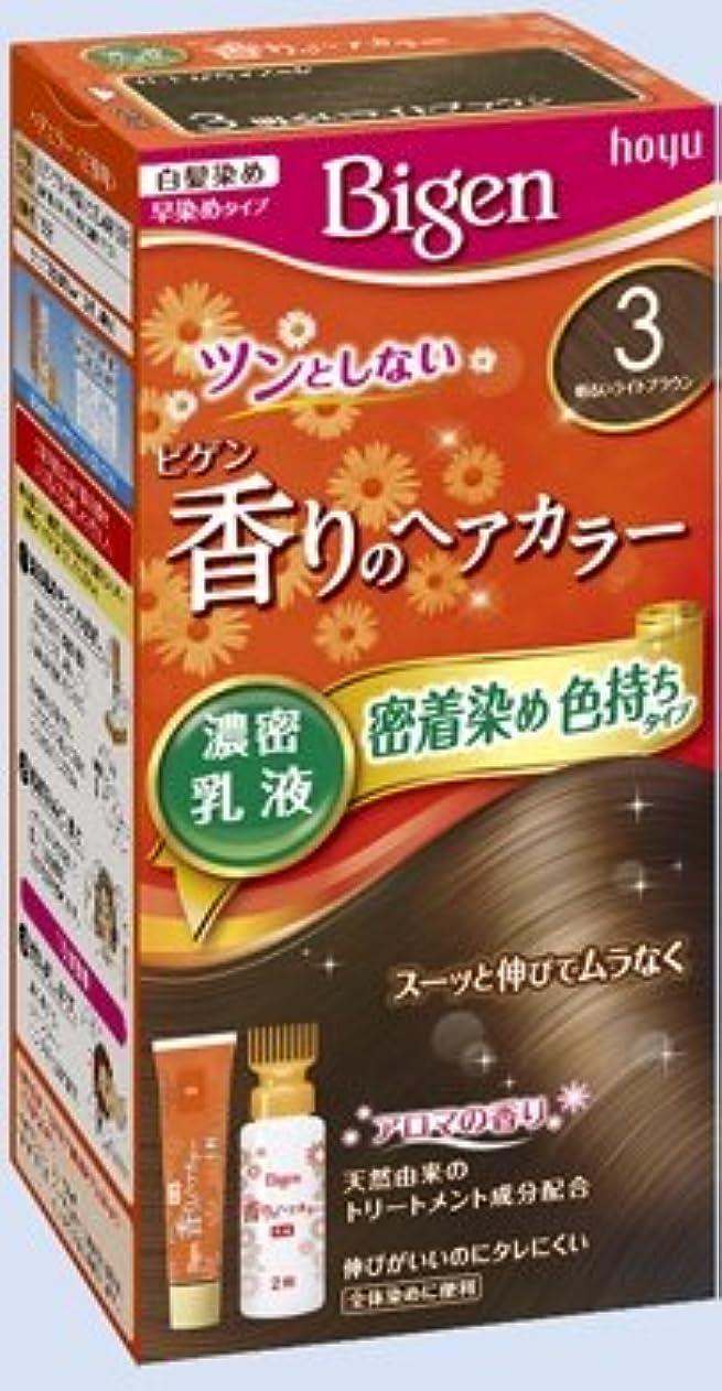 事故ランダム贈り物ビゲン 香りのヘアカラー 乳液 3 明るいライトブラウン × 5個セット