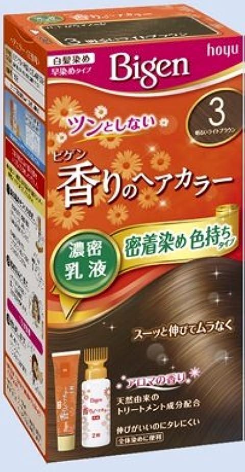 朝ごはん吐く壮大なビゲン 香りのヘアカラー 乳液 3 明るいライトブラウン × 5個セット